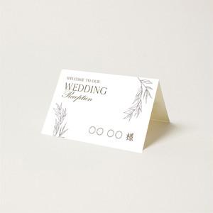 NC32【サンプル】結婚式 席札