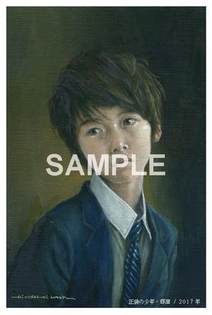 新作ポストカード「正装の少年琢磨」
