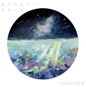 1st EP『ヒエラルキーシリーズ』自主制作CD