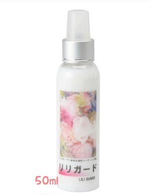 大事な花材のコーティング剤 【リリガード】 50ml
