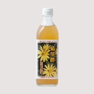 【醸造酢】500ml 佐賀県産菊芋(きくいも)酢