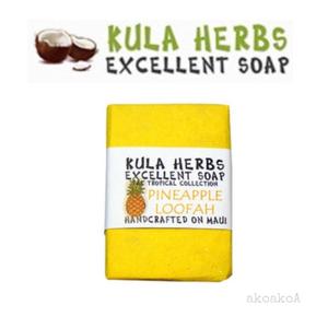 KULA HERBS[クラハーブス]エクセレントソープ パイナップル/ハワイアン/マウイ