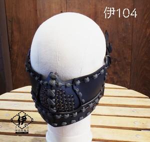 【伊104】伊式顎防~イシキ アゴボウ~(サバゲー用フェイスマスク) 闇×灰色糸
