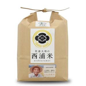 JAS認定無農薬 コシヒカリ白米 2kg