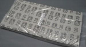 サンディングブロック用 サンドペーパー 70×400 ♯120(50枚) SUPERMASTER