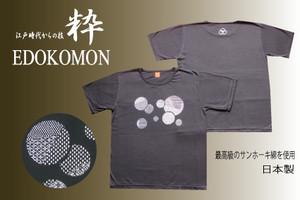 江戸小紋 Tシャツ 「あわ」 半袖 日本製