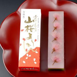 山桜ようかん 抹茶