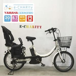電動自転車 子供乗せ YAMAHA パスバビー ホワイト 20インチ 【KQ057】 【神戸】
