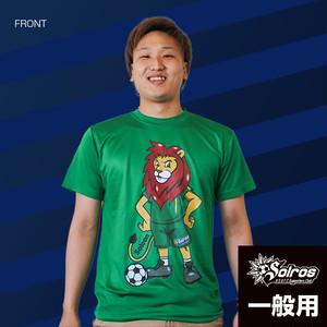 一般専用 Soleon-ソレオン Tシャツ(ドライフィット 4.7oz)