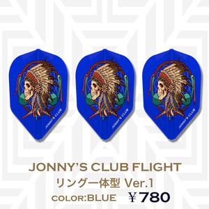 JONNNY'S CLUB リング一体型ダーツフライト シェイプ Ver1(青)