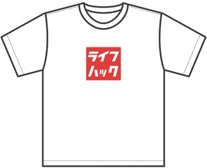 【WH×レッド】ライフハックオリジナルTシャツ