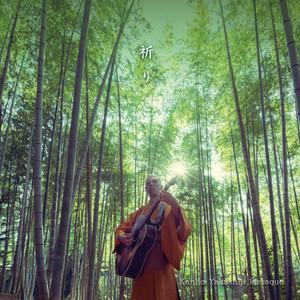 祈り -The Prayer-  [New Album]