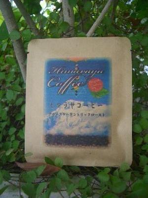 ヒマラヤ開運コーヒー(ドリップタイプ 10g×3)