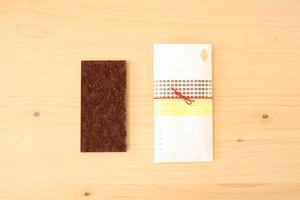 Bean to bar chocolate ミンダナオコーヒー × ダークミルクチョコレート【個数限定】