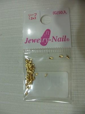 Jewelry Nail リトルプリティ スタッズ リーフ ゴールド LP-7011G