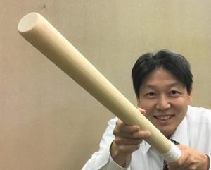 ひのきのぼう|徳島県産桧ヒノキ材使用