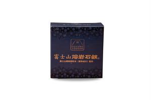 富士山溶岩石けん〜 Lava Soap 〜【100g】