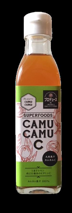 CUMU CUMU C (天然果汁カムカムC)200g
