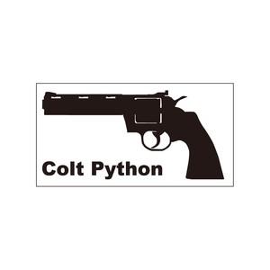 銃ステッカー コルト・パイソン