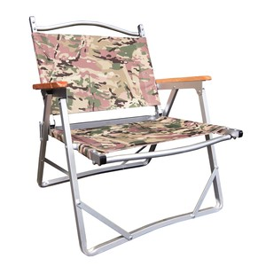 CF Chair Cover Kit MULTI CAM