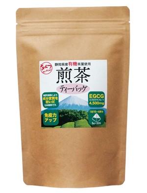 静岡県産 オーガニック煎茶 ティーバッグ(緑茶パック20包入り)〜カテキンのウィルス感染予防効果〜
