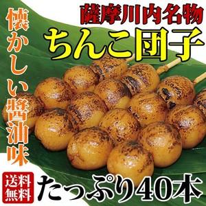 さつませんだい名物・ちんこ団子(40本)