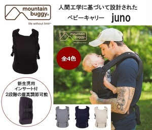 mountain buggy juno carrier マウンテンバギー ジュノ Black