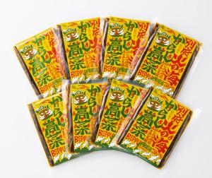 火の海からし高菜880g (80g×10袋+1袋)…