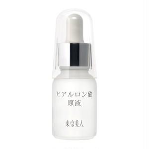 東京美人 ヒアルロン酸(原料100%)
