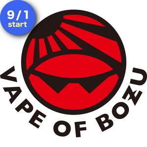 定期便3000 第12期 【VAPE.of.BOZU】送料が別途必要です