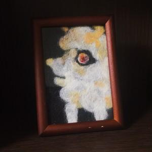 迷迷羊(メイメイヒツジ)