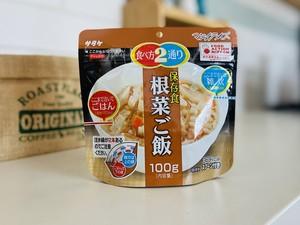 根菜ご飯(4個セット)アルファ米マジックライス アレルギー対応保存食