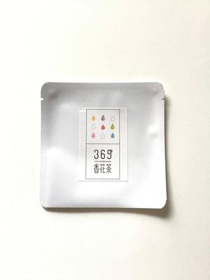 香花茶【秋白】