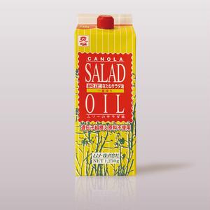 一番搾り 純正 なたねサラダ油 〜1250g〜