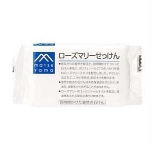 M-mark series/ローズマリーせっけん 洗顔料