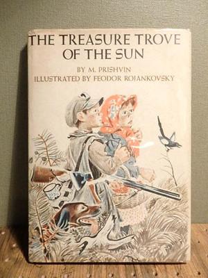THE TREASURE TROVE OF THE SUN/絵:フェードル・ロジャンコフスキー(feodor rojankovsky)