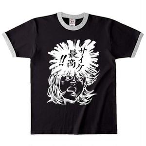 70s マンガ風 リンガーTシャツ 「サイケ 最高‼︎」カラー:ブラック