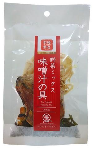 乾燥野菜ミックス 味噌汁の具 15g【送料無料】