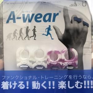 【1セットのみ】【Sサイズ】ウチダユウト式體操指サックA-wear (カラー:♠️Two Pair♦️①)
