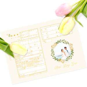 フォト婚姻届【Natural】
