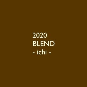 2020 BLEND - ichi - 中浅煎り  150g