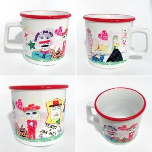 マグカップ 幸せの方舟 -陶器-