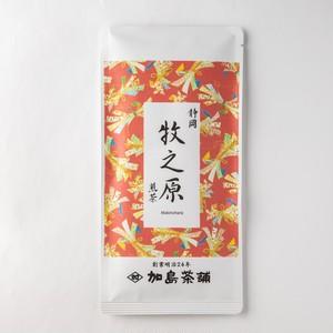 牧之原煎茶70g