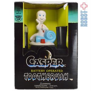 キャスパー 電動歯ブラシ フィギュア トイ 箱入未開封