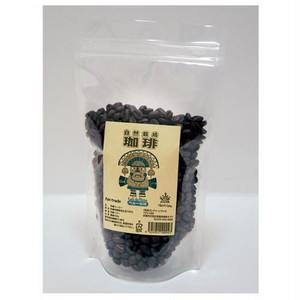 自然栽培珈琲 ペルー 200g 有機JAS認証豆