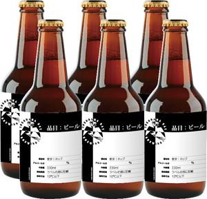 ラガービールセット ver.3(330ml瓶×6本)