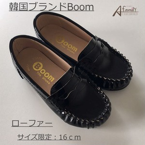 0006  送料無料 キッズ 韓国ブランドBoomのローファー 16.0cm