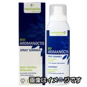 アロマノクティススプレー|プラナロム芳香スプレー(芳香剤)