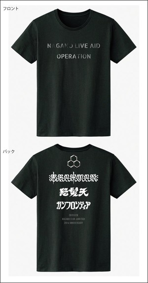 怒髪天 / BRAHMAN / ガンフロンティア 20th ANNIVERSARY T-SHIRTS