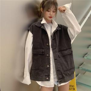【トップス】無地ファッションシングルブレストベスト22761679